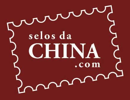 Compro selos da china. pago à vista.