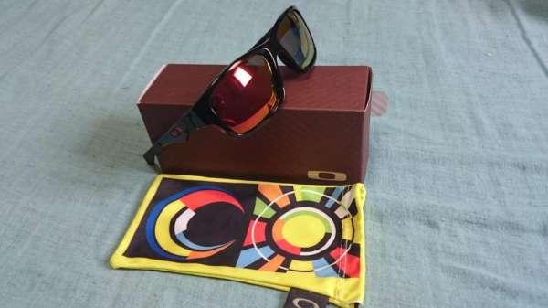 Óculos oakley jupter