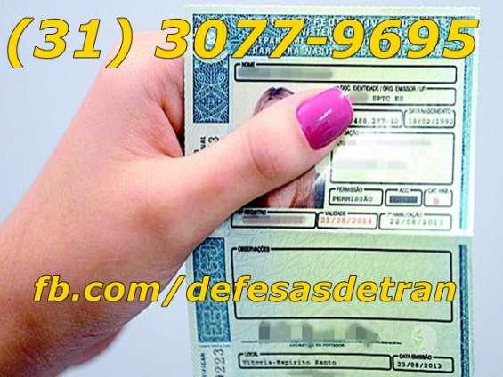 Bondmultas - defesas especializadas de trânsito para todo o brasil desde o ano 2000 (31) 3077-9695